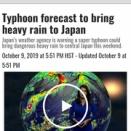 台風19号が心配です😢