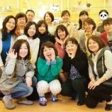 『國際薬膳調理師認定試験【神戸会場】15名全員合格おめでとうございます!!』の画像