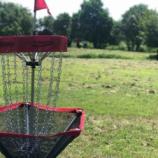 『フライングディスク競技、ディスクゴルフ練習会・初心者向け講習会を次の日曜日9月22日に開催します。午前9時から正午まで。荒川河川敷の荒川親水公園にて。途中入退場自由です。』の画像