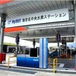 福島県内初の水素ステーション設置へ
