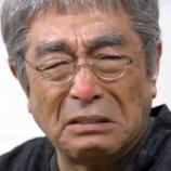 『松本人志さんが志村けんさんへ追悼メッセージ「素晴らしいおじさん。ありがとうございました」』の画像