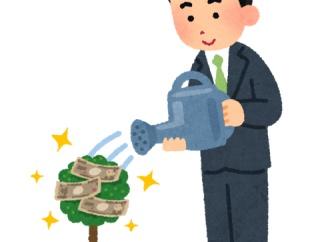 【画像あり】ワイ、1万円で投資を始めて1週間経った結果wwwww