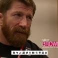 【MMA】マイク・ブラウンとかいう有能コーチ