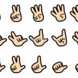 『手話が共通言語の「スターバックス コーヒー nonowa国立店」がオープン!』の画像