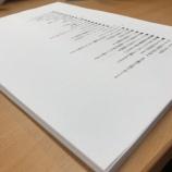 『2冊目の原稿を書き終えました(一応)』の画像