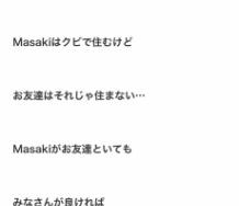 『【速報】モーニング娘。'19佐藤優樹ブログ更新』の画像