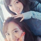 『【乃木坂46】相変わらず美しいな・・・白石麻衣 Instagramで松井愛莉との2ショットを公開!!!』の画像