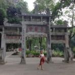 香港上場企業に勤めていた日本人の中国株日記