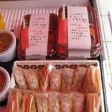 『シティタワー43へ →→→ お弁当!』の画像