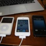 『幸福への進化論 ⑳ 【iPhone 5 導入!】』の画像