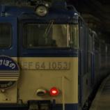 『夜行列車はここから、上野駅13番線』の画像