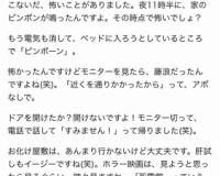 【悲報】藤浪晋太郎さん、壊れる