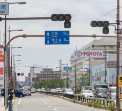 国勢調査の速報でわかった大阪府内の人口密度順位で守口市は何位?(ヒント:5位以内)【もりぐちクイズ】
