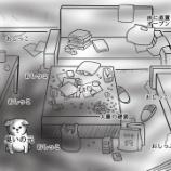 『第31話 衝撃・ブリーダーの家(前)』の画像