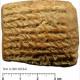 【驚愕】古代バビロニアの粘土板解読したら、木星の軌道計算法でした