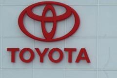 トヨタ、世界販売で3年連続首位! 2014年上半期
