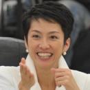 【衆院選】今日も元気!!蓮舫氏が阿蘇山噴火でさっそく岸田内閣批判「二之湯防災担当大臣は天災や防災をやったことがない」でたああああああw