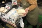 とうふ工房「にしむら」のおぼろ豆腐がプリンみたい!〜イズミヤ地下、ジャンボにある豆腐屋さん〜