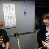 『美女と野・・・ 早川りさこさんと豊田泰久さん』の画像