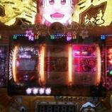 『12月27日 小岩:彩の風』の画像