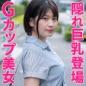 舞奈さん(27)【人妻空蝉橋】