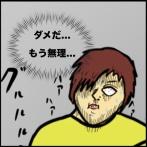 第286話  抜け駆けと一つの感謝【超現代風源氏物語】