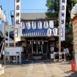 『池袋御嶽神社 - ジェムカン聖地巡礼』の画像
