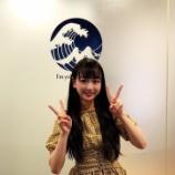 『[動画]2020.07.09 FMヨコハマ「Tresen」 【ゲスト出演:=LOVE(イコールラブ) 瀧脇笙古】【イコラブ】』の画像