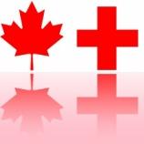 『カナダで幼稚園ボランティアが難しい理由』の画像