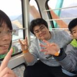 『【久留米】25周年記念旅行』の画像