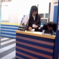 東京モーターショー2001 その28(JIDECO)