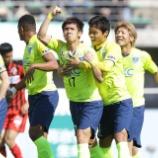 『栃木SC MF福岡将太 移籍後初ゴール!! 好調熊本の攻撃も無失点に抑えて1-0で勝利!!ホーム2連勝』の画像
