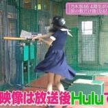 『【乃木坂46】見え…!?早川聖来の豪快なスイングでスカートが…』の画像