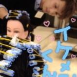 『一人旅~埼玉県川口ケイさん偏(遊びじゃなくて美容室トレーニングセンター研修)!』の画像