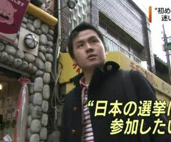 在日3世「韓国に戻りたくないし日本に帰化するのも嫌だ。でも日本の選挙に参加したい」