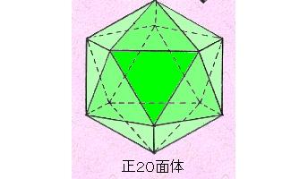 リンフォン・RINFONE【洒落怖】
