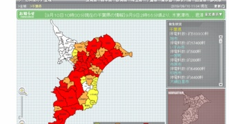 【悲報】千葉県さん、落雷により停電地域が拡大してしまう・・・