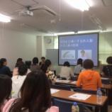 『同業者の意見は為になる 〜かさこ塾京都 再受講〜』の画像