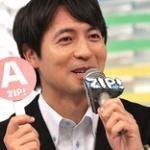 桝アナの新潟入り中継タクシーの料金メーターがネットで話題に!
