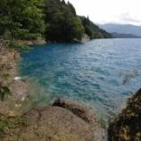 『田沢湖』の画像