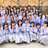 『乃木坂46ファンから見る『STU48』について・・・』の画像