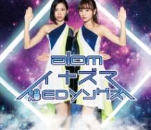 『寺田×小室の最強タッグ!Berryz工房魂の継承者・alomの「ベリだらけ」アルバム発売決定』の画像