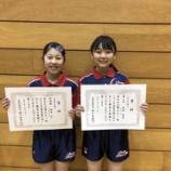 『【試合結果】第31回くりこま高原卓球大会(中学生の部)』の画像