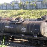 『タキ4000形タキ34056』の画像