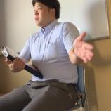 『有限会社 リースキン高知の長谷川さんです(o^皿^)\♪』の画像