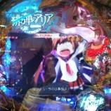 『10月14日 小岩:彩の風 1円パチンコ』の画像