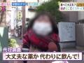 【悲報】ヒルナンデス、放送終了の危機
