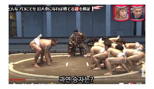 【韓国の反応】 日本のテレビ番組「プロ1人vs素人10人対決」に興味津々