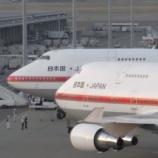 『関西の旅 ~【日本政府専用機】』の画像