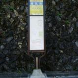 『2010/9/21鍾乳洞から小川谷林道、三ッドッケ(天目山)』の画像